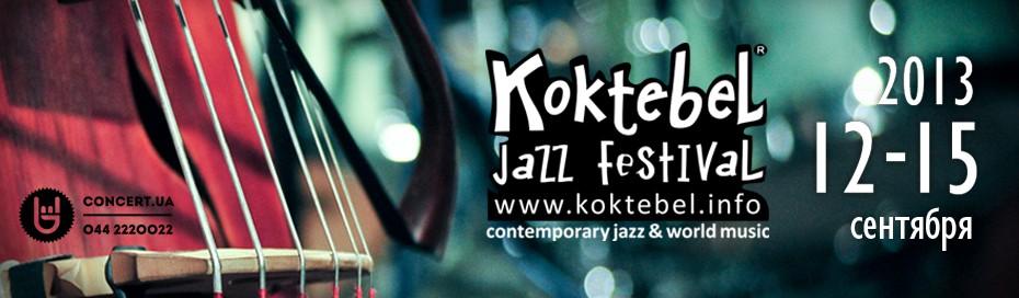Koktebel Jazz 2013  Джаз Коктебель 2013