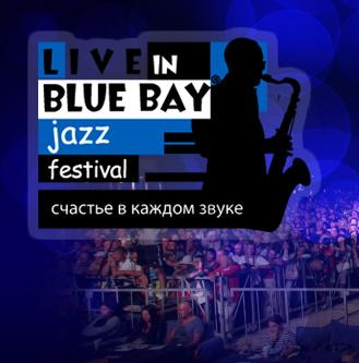 Live in Blue Bay 2013.