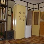 номер в цокольном этаже 2-х местный «Япония»